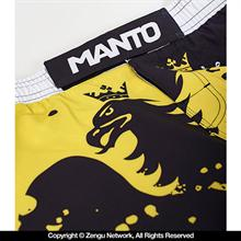 "Manto ""Krazy Bee"" Shorts"